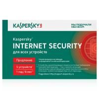 ПО Kaspersky Lab KL1941RDEFR ESD Kaspersky Internet Security Multi-Device Russian Edition