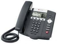 Телефон VoiceIP Polycom 2200-12450-114 SoundPoint IP 450 3-line IP desktop phone with factory disabled media encryption, HD Voice. Compatible Partner