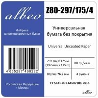 Бумага Albeo Z80-297/175/4 Engineer Paper