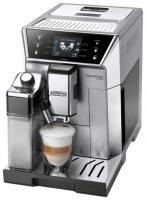 Кофемашина Delonghi 0132217035 ECAM550.75.MS