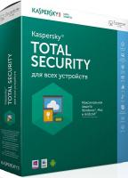 ПО Kaspersky Lab KL1919RDCFR ESD Kaspersky Total Security