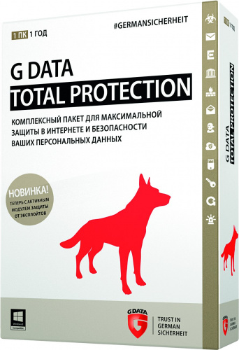 ПО G Data 10033 ESD G Data TotalProtection для 3 ПК на 1 год